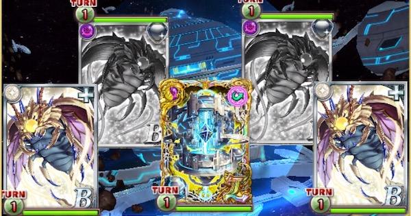 【黒猫のウィズ】幻魔特区RELOADED2ノーマル絶級攻略&デッキ構成