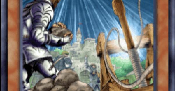 【遊戯王デュエルリンクス】投石部隊の評価と入手方法
