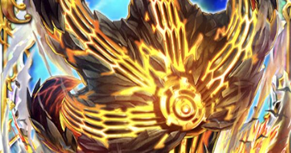 【黒猫のウィズ】カリュプスの腕(幻魔特区RELOADED2)の評価