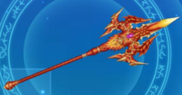 焔帝蛇の閃槍の解放キャラとレアリティ