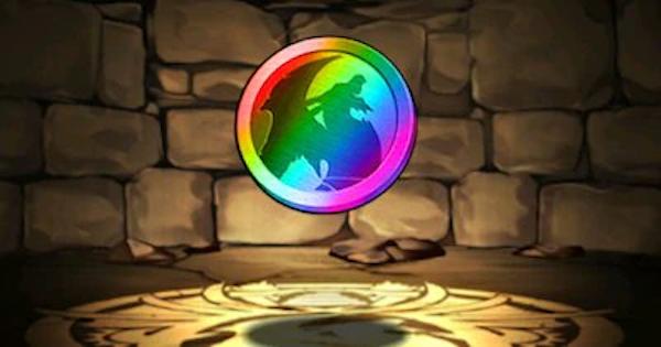 【パズドラ】イベントメダル虹の入手方法と使い道|おすすめの交換先