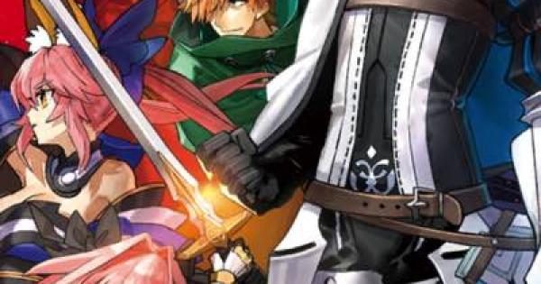 【FGO】『Fate/EXTELLA LINK』の性能