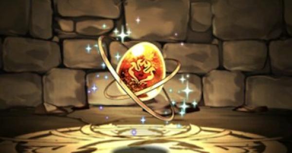 【パズドラ】火の希石【大】の入手方法と使い道