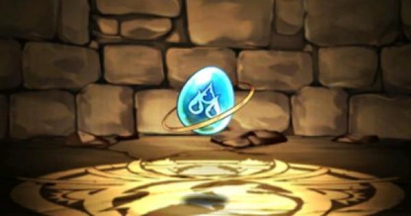 【パズドラ】水の希石【中】の入手方法と使い道