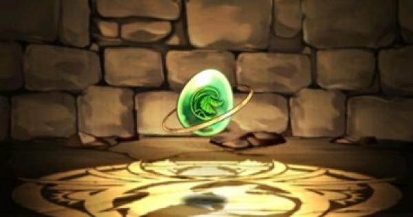 【パズドラ】木の希石【中】の入手方法と使い道