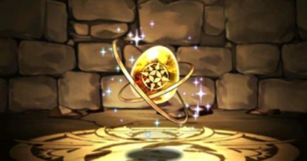 【パズドラ】光の希石【大】の入手方法