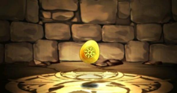 【パズドラ】光の希石【小】の入手方法と使い道