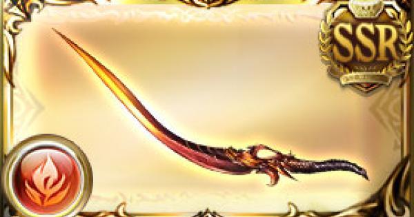 【グラブル】焔ノ太刀(ゼノイフ刀)の評価【グランブルーファンタジー】