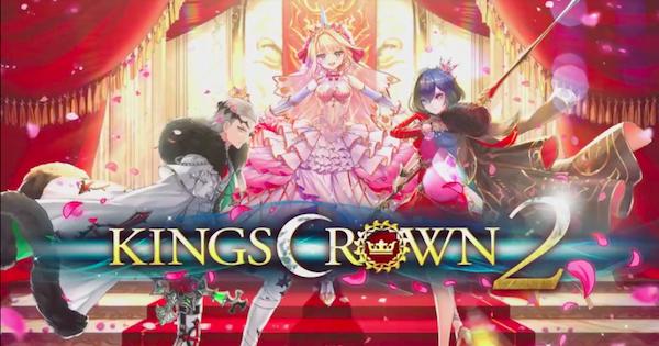 【白猫】キングスクラウン2の当たりキャラ | KINGS CROWN