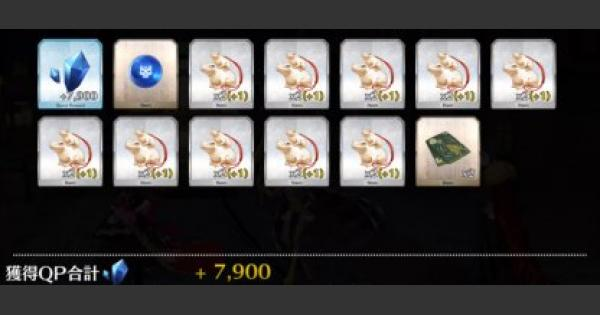 【FGO】高円寺の攻略と周回のポイント ぐだぐだ帝都聖杯奇譚