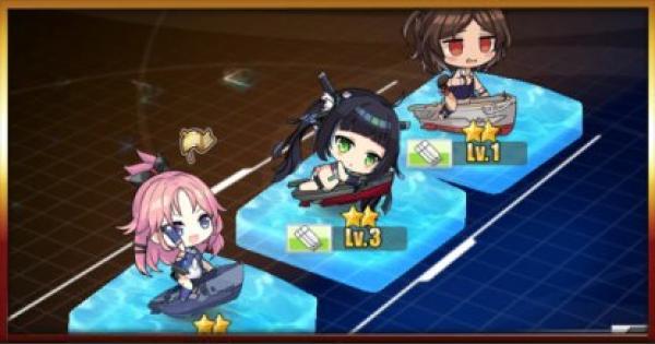 【アズールレーン】対潜水艦の倒し方を解説!おすすめ編成と潜水艦装備まとめ【アズレン】