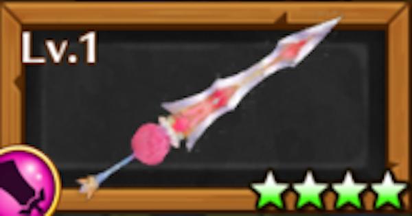 【白猫】シエラ(大剣)モチーフ武器/アルヴィトルの評価