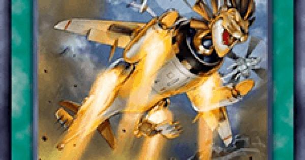 【遊戯王デュエルリンクス】垂直着陸の評価と入手方法