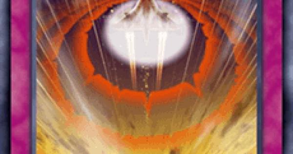 【遊戯王デュエルリンクス】超音速波の評価と入手方法
