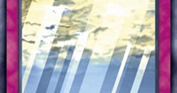 【遊戯王デュエルリンクス】世界の平定の評価と入手方法