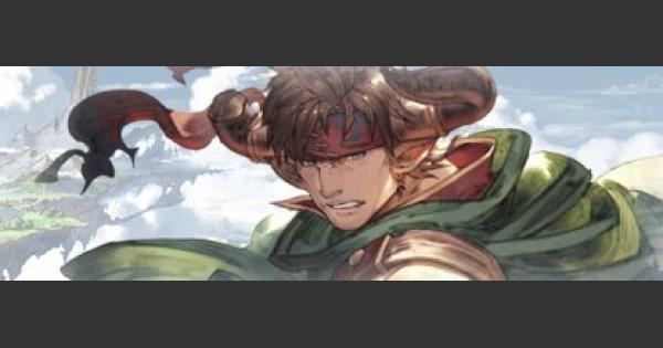 【グラブル】ヴァンツァ(SR)の評価【グランブルーファンタジー】