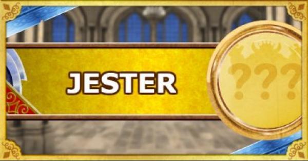 【DQMSL】JESTER(SS)の評価とおすすめ特技