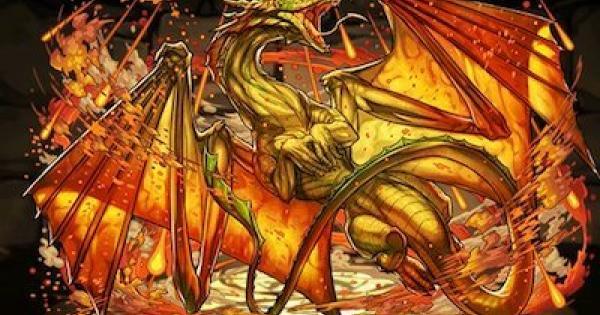 【パズドラ】シヴ山のドラゴンの評価と使い道|MTGコラボ