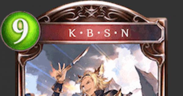 【シャドバ】K・B・S・Nの情報【シャドウバース】