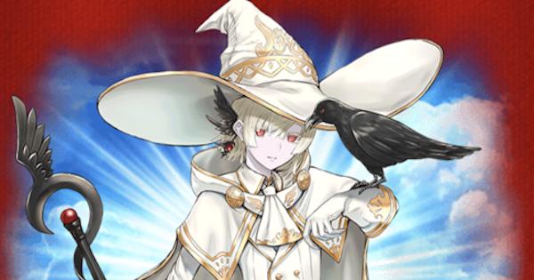 【白猫】シルバの評価とおすすめ武器