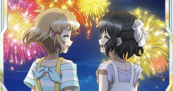 【シンフォギアXD】2人で見上げる花火の評価 | メモリアカード