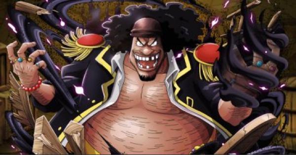 黒ひげ「冥闇」マスター攻略|決戦