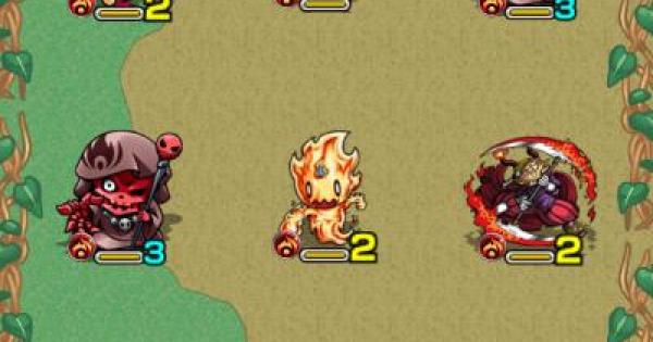 【モンスト】紅焔を統べる火の道化師【緋を纏う死霊使い】攻略・周回パーティ