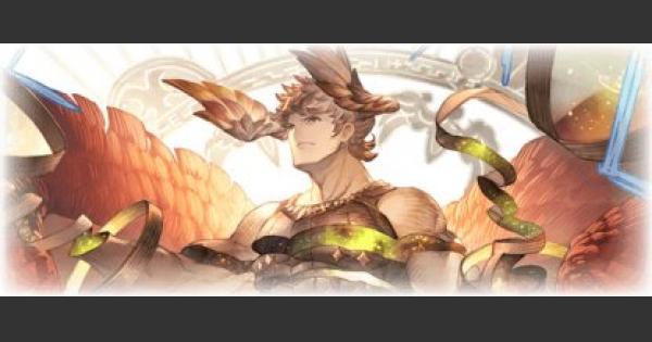 【グラブル】ラファエル(召喚石)の評価と入手方法【グランブルーファンタジー】
