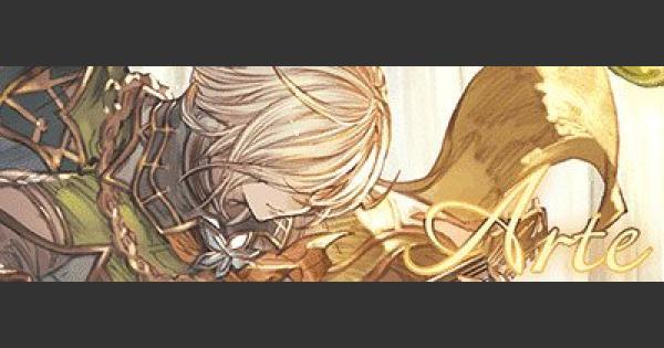 【グラブル】『プレガンド・コーラス』アルテ攻略(EX/HELLボス)【グランブルーファンタジー】