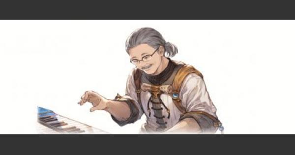 【グラブル】ノビヨ(召喚石)の評価/入手方法【グランブルーファンタジー】