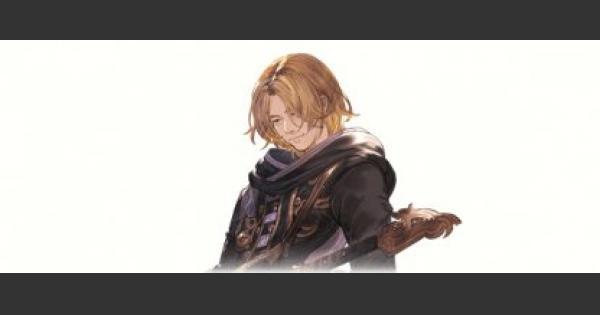【グラブル】ナリタ(召喚石)の評価/入手方法【グランブルーファンタジー】