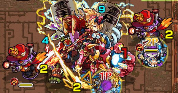 【モンスト】火時2/獄炎の神殿【時の間2】の攻略適正ランキング