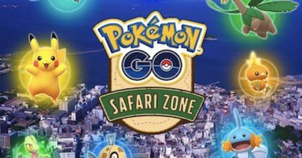 【ポケモンGO】7月に行われるイベント&発生するボーナスまとめ