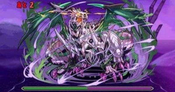 【パズドラ】極限デビルラッシュ(絶地獄級)攻略