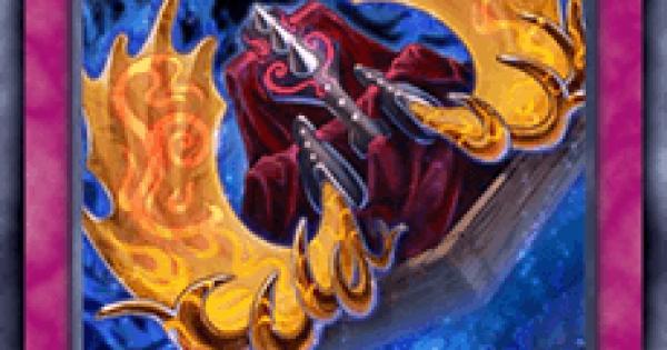 【遊戯王デュエルリンクス】幻獣の角の評価と入手方法