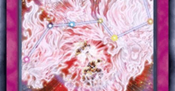 【遊戯王デュエルリンクス】炎舞-「星斗」の評価と入手方法