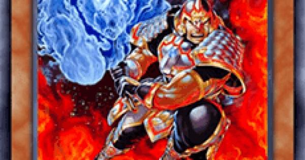 【遊戯王デュエルリンクス】空炎星サイチョウの評価と入手方法