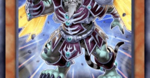 【遊戯王デュエルリンクス】剣闘獣ティゲルの評価と入手方法