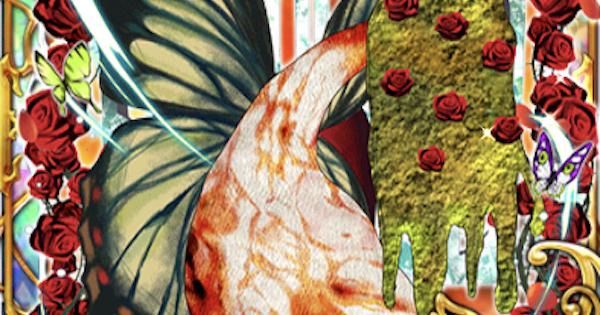 【黒猫のウィズ】薔薇園の魔女(まどマギコラボ)の評価