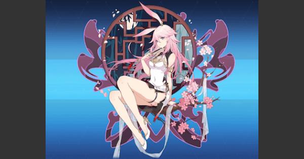 【崩壊3rd】八重桜・チャイナドレス(聖痕)の評価とおすすめキャラ