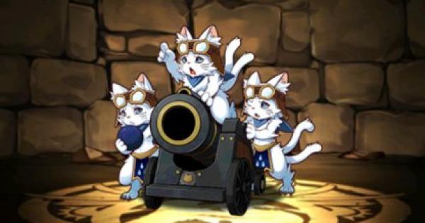 【パズドラ】水の猫砲隊の評価と使い道と入手方法