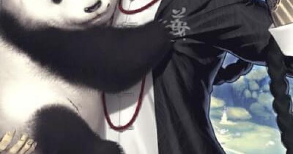 【FGO】『英霊旅装:新宿のアサシン』の性能