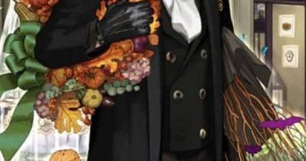 【FGO】『英霊旅装:柳生但馬守宗矩』の性能