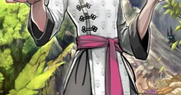 【FGO】『英霊旅装:サンソン』の性能