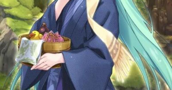 【FGO】『英霊旅装:清姫』の性能