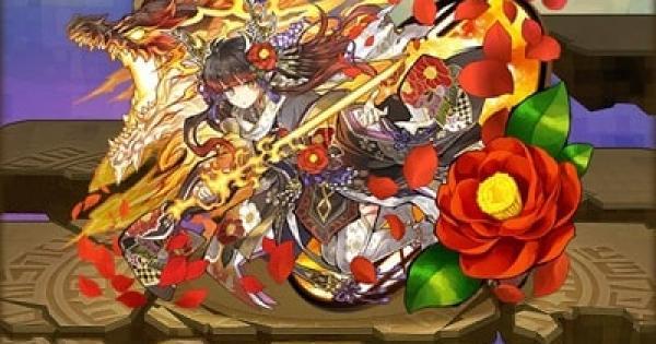 【サモンズボード】大和の焔龍喚士・ツバキの評価と使い方
