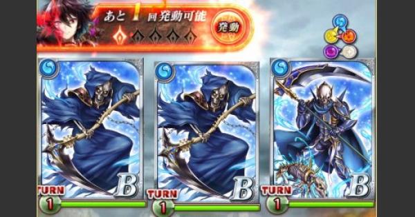 【黒猫のウィズ】覇眼戦線4ハード初級攻略&デッキ構成