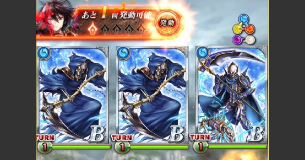 【黒猫のウィズ】覇眼戦線4ノーマル初〜封魔級攻略&デッキ構成