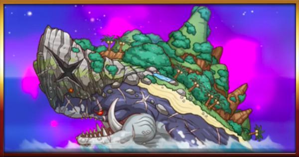 【プリコネR】イベントボス『島クジラ』(ベリーハード)攻略とおすすめ編成【プリンセスコネクト】