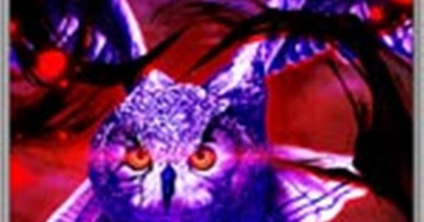 【戦国炎舞】禍殃累世の性能 | 前衛スキル【戦国炎舞-KIZNA-】